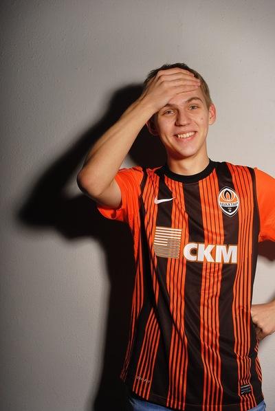 Владислав Щербина, 18 ноября , Донецк, id49141456