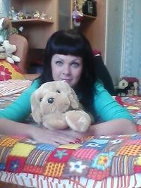 Tatjana Antipova