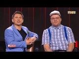 Гарик Харламов, Тимур Батрутдинов, Демис Карибидиc - Шоу «Лучше Всех»