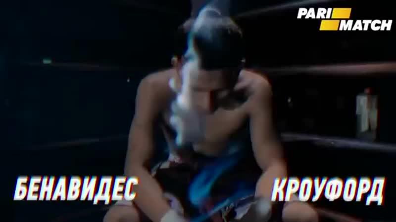 КАК Макгрегор ЖУЛЬНИЧАЛ В БОЮ против Хабиба _ Разбор боя Конора и Хабиба на UFC 229.mp4