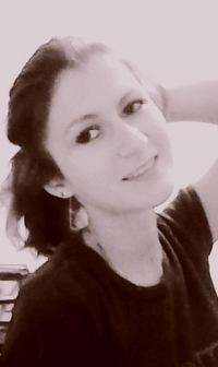 Marinka Gurinenko, 1 августа , Мена, id134767552