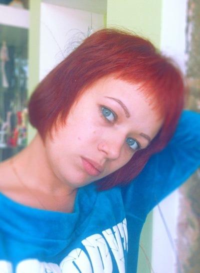 Катерина Ланцова, 28 апреля , Торжок, id61557489