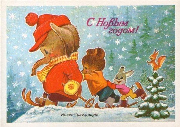 Эти старые новогодние открытки заставят Вас вспомнить детство...)
