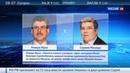 Новости на Россия 24 Бразильские страсти СМИ обнародовали аудиозапись заговора против Роуссефф