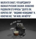 Андрей Минаев фото #15