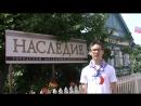 Я познаю Россию