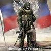 ∞ •˙·٠ Помощь из России / / Волонтеры Onlinе·٠.•