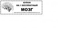 Она Самая, 2 июля , Санкт-Петербург, id179332461