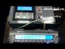 Многоканальный контроллер управления звездное небо задник кулиса занавес