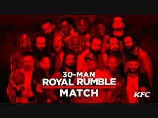 (WWE Mania) Royal Rumble 2018 -- Royal Rumble Mans Match