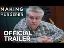 Создавая убийцу | Making A Murderer: Part 2 | Трейлер 2-го сезона