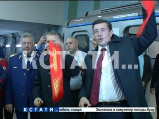 15-я станция нижегородского метро - станция