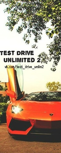 Test Drive Unlimited Cheats-a collection of cheat codes, unlocks, passwords