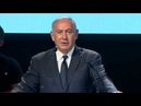 PM Netanyahu's Remarks at a New Year toast with local council heads