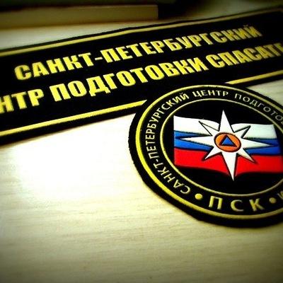 Алексей Иванченко, 3 февраля 1992, Санкт-Петербург, id122996850