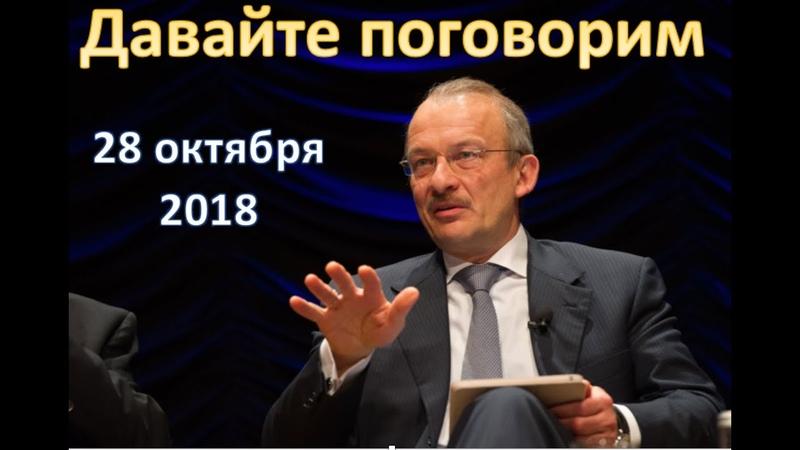 25 октября 2003 г. ПУТИНСКИЙ ГОСПЛАН ПУТЬ К КОНЧИНЕ