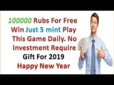 100000 Rubs Free Winning Chance Earn Money From GoldenFarm No Investment No Scam URDU