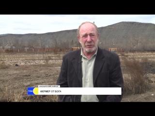 Фермер Александр Желтухин из Сукпака вдохновляет заняться сельским хозяйством тува24