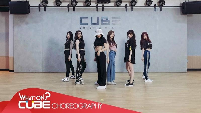 (여자)아이들((G)I-DLE) - '한(一)(HANN(Alone))' (Choreography Practice Video)
