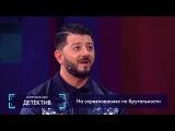 Импровизация «Детектив» с Михаилом Галустяном. 2 сезон, 18 серия (30)