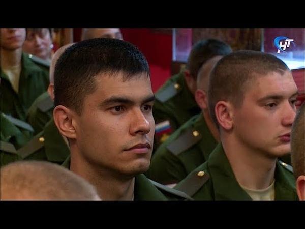 25 новгородских призывников отправились в ряды российской армии
