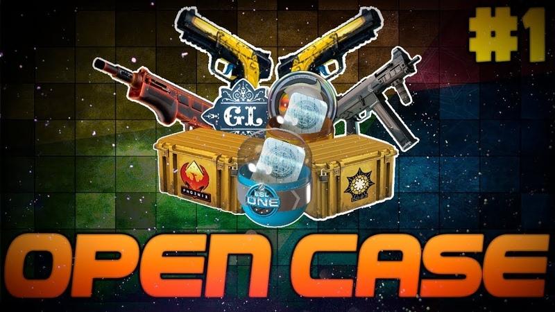 Miniopen case на стриме/ наклейки на новые оружия 1