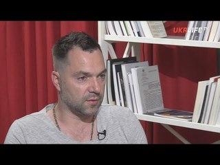 Алексей Арестович: Украине для стабильности не помешает одна, а лучше три военных американских базы