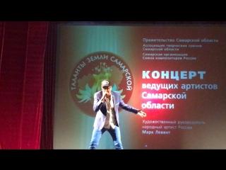 Чапаевск. 16.08.18