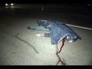 За секунды до смерти или они не знали что сейчас умрут Как гибнут пешеходы