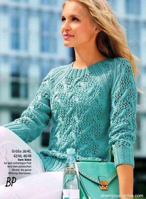 Бирюзовый пуловер реглан с ажурными косами