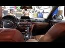 BMW 320 шумка Полная шумоизоляция это шанс почувствовать любимый автомобиль по новому
