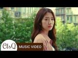 [MV] Elaine (일레인) - 백일몽 (Daydream) (알함브라 궁전의 추억 OST Part 2 Memories of The Alhambra OST Part 2)
