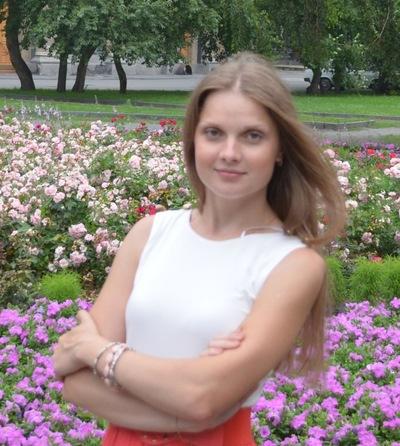 Анна Комарова, 2 февраля , Новосибирск, id120029608