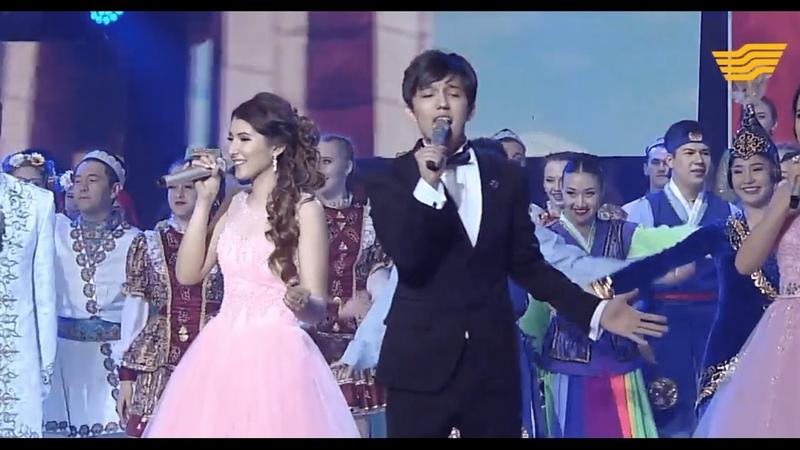 Димаш Кудайберген, Данэлия Тулешова и Сангина Шарипова Салтанатты Концерт Dimash Kudaibergen