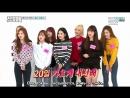 FSG MOON Golden Child x Weki Meki x Weekly Idol 170913 рус.саб