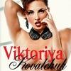 •Виктория Ковальчук•