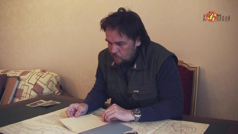 Николай Субботин. Проект Ромб - Орион, о Новой Швабии и нацистах