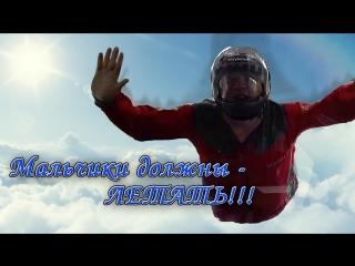 Полёт Навигатора