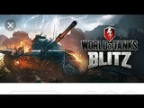 Зламав Игру World of Tanks Blitz MMO 12+
