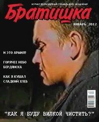 Анатолий Осмоловский, 13 сентября 1985, Раздельная, id204972635