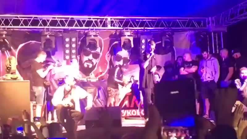 Miyagi Andy panda feat. Рем Дигга fuck the kriminal (live)