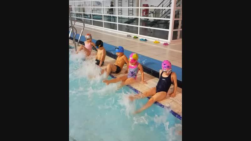 «SKAT» школа плавания