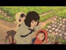 Аниме клип Волчьи дети Амэ и Юки Сильные тоже плачут