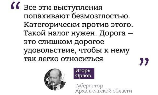 https://pp.vk.me/c7002/v7002514/fb3d/AjVBsAhCwLo.jpg