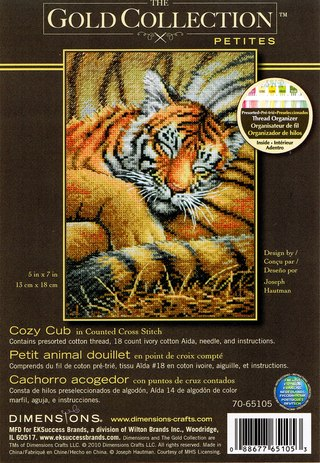 тигр дмс 65105.rar