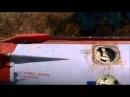 Ту-141 Стриж /Ту-143 Рейс - музейный экспонат выдают за баллистическую ракету.