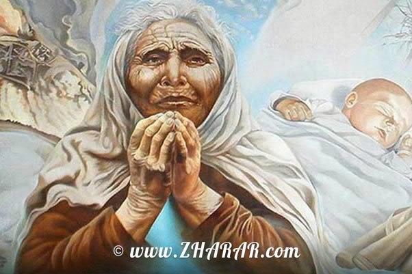Қазақша Құттықтау - тілек: 8 Наурыз - Халықаралық әйелдер күні (Анама)