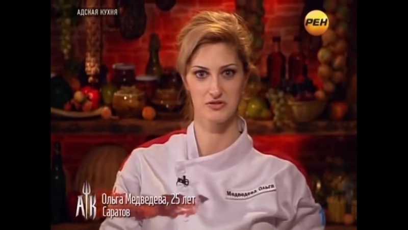 Адская кухня (Россия) Выпуск 3 (2012)