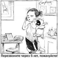Марина Наместникова, 20 декабря 1983, Львов, id38498176