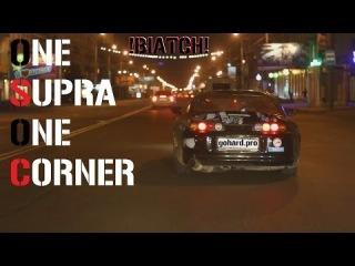 HOT ASIAN BIATCH 2UZ SuperCharger Shelby GT500 Supra Drift Corner
